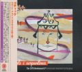 GOTIC/Gegants I Serpentines(セカンド・アルバム〜カタロニアの巨人祭) (1978/Unreleased 2nd) (ゴティック/Spain)