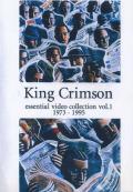 KING CRIMSON/Essential Video Collection Vol.1 (1973-95/DVDR) (キング・クリムゾン/UK)