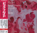 PINK FLOYD/Early Years 1967-1972: Cre/Ation(アーリー・イヤーズ・クリエイション 1967-1972) (1967-72/Comp.) (ピンク・フロイド/UK)