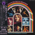 SILVERHEAD/Live At The Rainbow, London(電撃ライヴ)(Used CD) (1975/Live) (シルヴァーヘッド/UK)