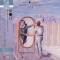 新月(SHINGETSU)/From A Distant Star(遠き星より: 2015エディション) (1979-2005/Unreleased 2nd) (Japan)