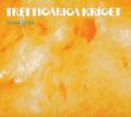 TRETTIOARIGA KRIGET/Seaside Air (2016/9th) (トレッティオアリガ・クリゲット/Sweden)