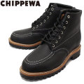 CHIPPEWA(チペワ)正規取扱店THREEWOOD(スリーウッド)