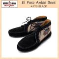 �����谷Ź MINNETONKA(�ߥͥȥ�) El Paso Ankle Boot(����ѥ�����֡���)#570 BLACK ��ǥ�����MT042