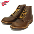 2014���� RED WING(��åɥ�����) 8015 Blacksmith(�֥�å����ߥ�) �֥饦�󥹥ԥåȥե����䡼