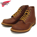 2014���� RED WING(��åɥ�����) 8016 Blacksmith(�֥�å����ߥ�) �ܥ�ɡ����ԥåȥե����䡼