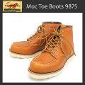 2011 新作 正規代理店 REDWING (レッドウィング) 9875 6inch CLASSIC MOC TOE ブーツ ゴールドラセットセコイア