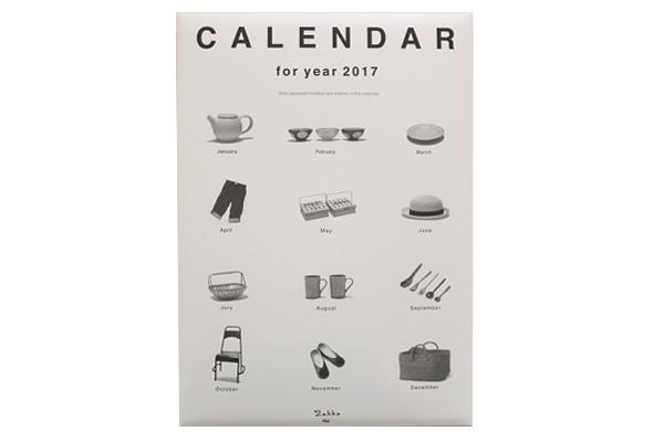 Zakka カレンダー2017