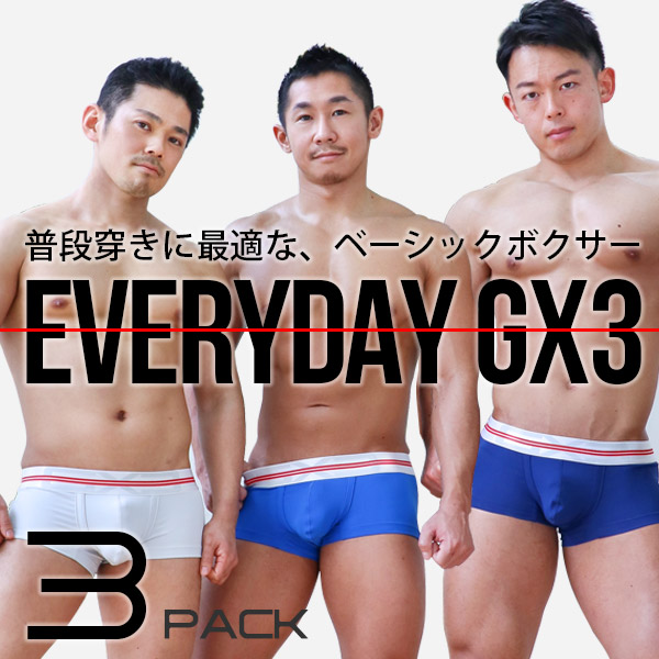 EVERYDAY GX3 BOXER 3PACK SET(3枚セット)