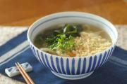和食器・砥部焼 とくさ柄のうどん鉢