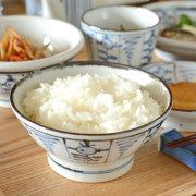 和食器・砥部焼 なずな文の古砥部茶碗(小)