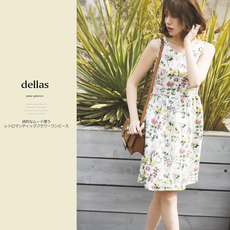 詩的なムード漂うレトロマンティックフラワーワンピース 【dellas ディラス】 2017 MIKA×tocco closet (トッコクローゼット) Collection 美香さんはピンクを着用