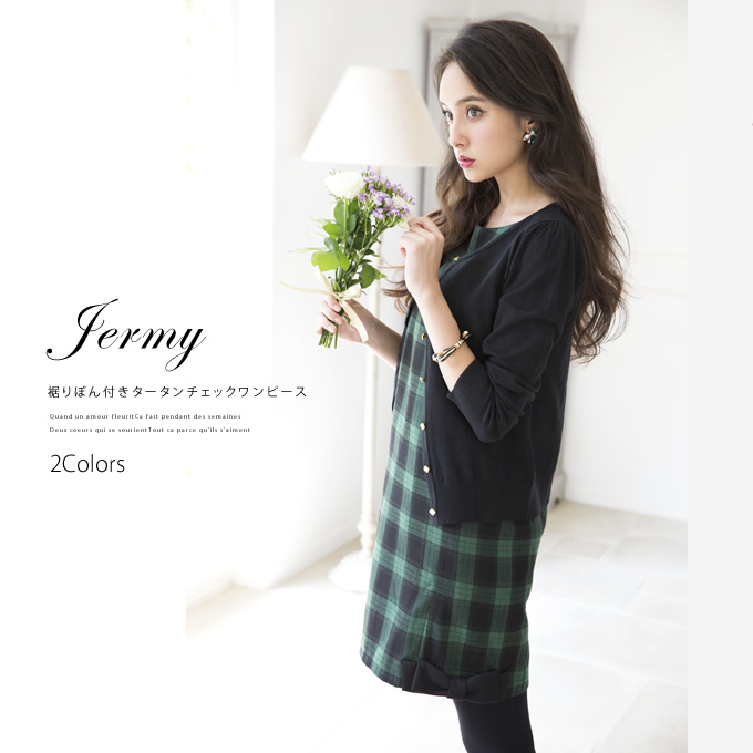LEE10月号掲載☆裾りぼん付きタータンチェックワンピース 2013 tocco Autumn Collection  【jermy ジェルミー】