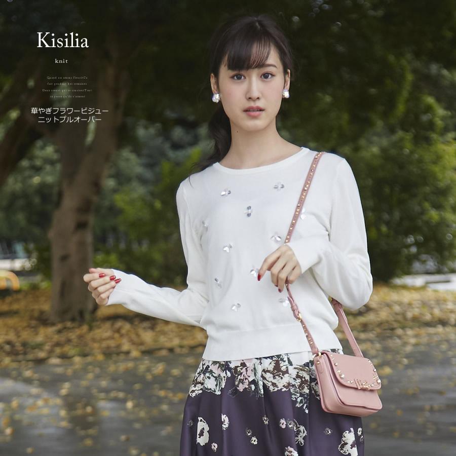 華やぎフラワービジューニットプルオーバー 【kisilia キシリア】 2017 tocco closet Collection