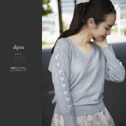 µ�Ԥ߾夲��ܤ�˥åȥץ륪���С� ��elpos������ݥ��� 2016 tocco closet Collection