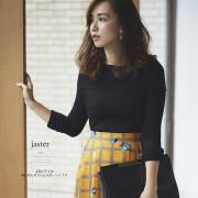 ���ʥ�ǥ���µ��ܤե������� ��jaster ���㥹������ Be Happy��Autumn Collection�����? ͥ�ڤޤ��ߤ���ϥ֥�å�����