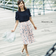 ���饷����ʥե��ץ�ĥ������� ��madelia �ޥǥꥢ�� ͥ�ڤޤ��ߤ���ϥԥ����� EARLY SUMMER ISSUE�������?