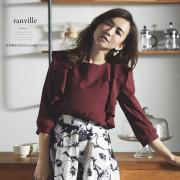 ���ܽ��ޤ�֤Ӥ鼷ʬµ�֥饦�� ��ranville ��������� Be Happy��Autumn Collection�����? ͥ�ڤޤ��ߤ���ϥܥ�ɡ�����