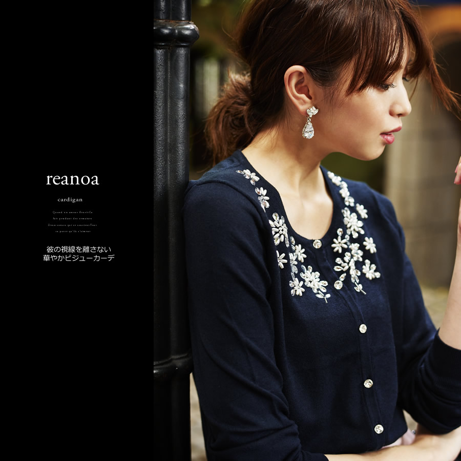 【REARRIVALL】ウエストリボンスカーチョ