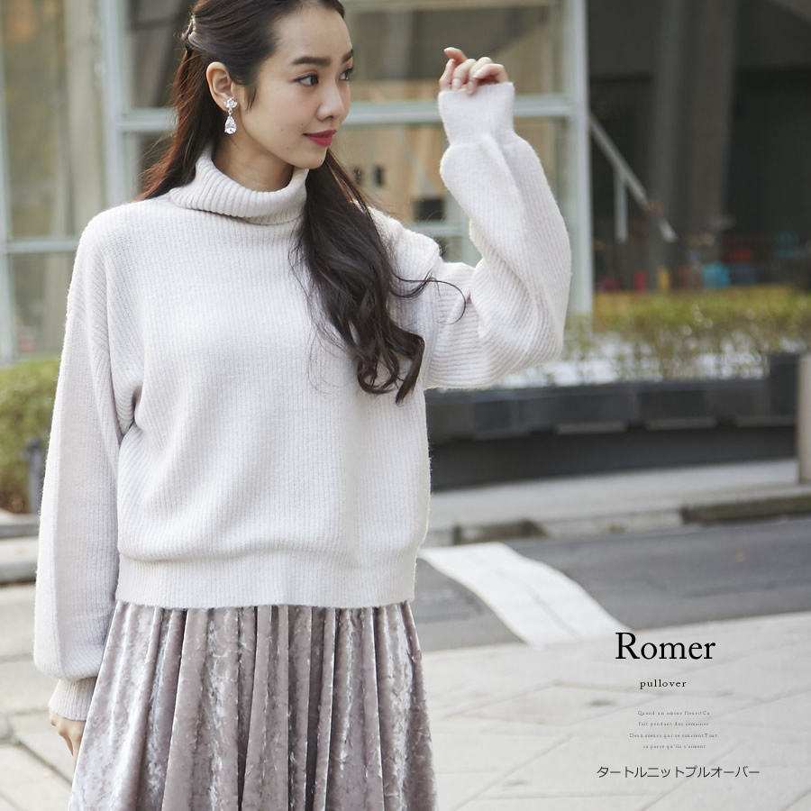 タートルニットプルオーバー 【romer ロマー】 2016 tocco closet Collection