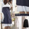 おしゃれ指数上げる裾プリーツペチコート 【petticoat プリーツペチコート】 2017 tocco closet Collection