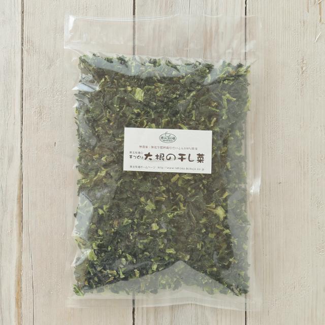 大根の干し菜(100g)