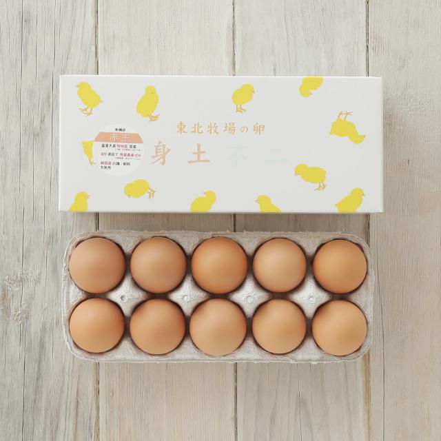 東北牧場の卵「赤玉」(10個入り)