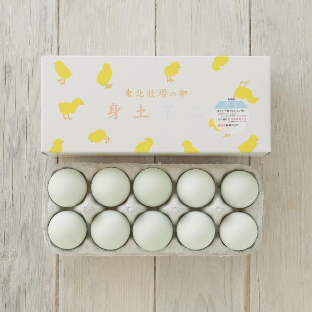 東北牧場の卵「青玉」(10個入り)