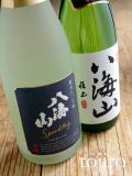 八海山 発泡にごり・純米吟醸酒 720ml・2本セット 化粧箱入