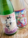 【送料無料!】 「ゆく年くる年」「招福神 金箔酒」 720ml・2本セット 化粧箱入