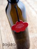 麒麟山 梅酒 1800ml