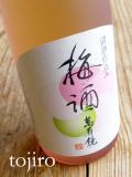 マスカガミ 梅酒 1800ml