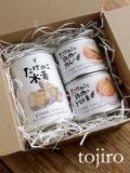 tagamikan  田上の缶詰3種セット 化粧箱入