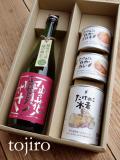 ぜんぶ田上産 梅酒と缶詰のセット 化粧箱入