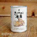 tagamikan 「たけのこ水煮」 缶詰  230g