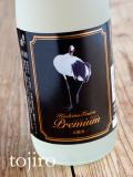 越の鶴 プレミアム 本醸造 1800ml