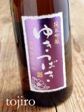 ゆきつばき 優秀賞受賞酒 純米吟醸 1800ml