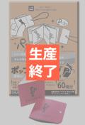 ポップアップタグ-豆本タイプ-赤