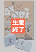 ポップアップタグ豆本タイプ-水色