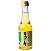 ショウブン有機すし酢 (300ml)