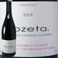 rozeta2009.jpg