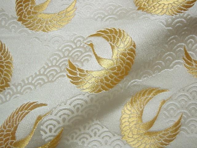 京西陣・金襴生地 青海波水文地に鶴(白・金) (和柄 和風 衣装 生地)