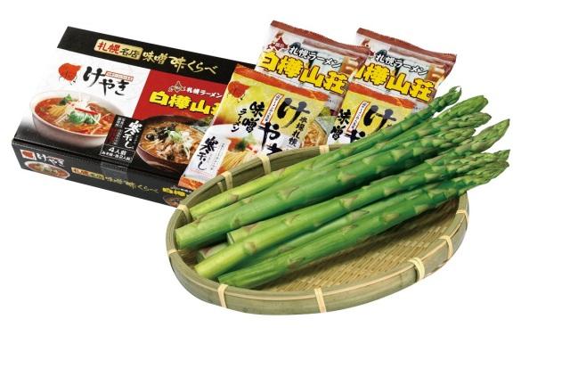 グリーンアスパラガス・寒干ラーメン4食セット【0019】