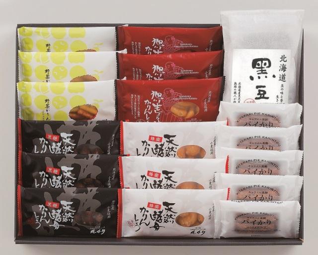 北かりオリジナル食べきりセット【1709】