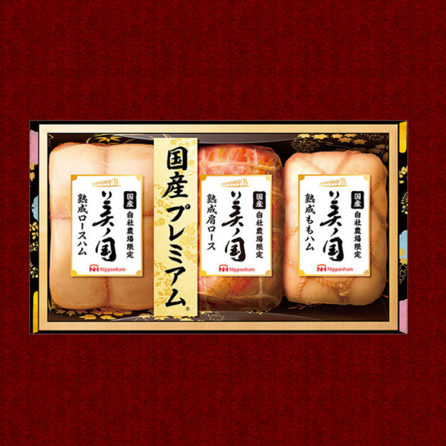 日本ハム 美ノ国ギフト【135】