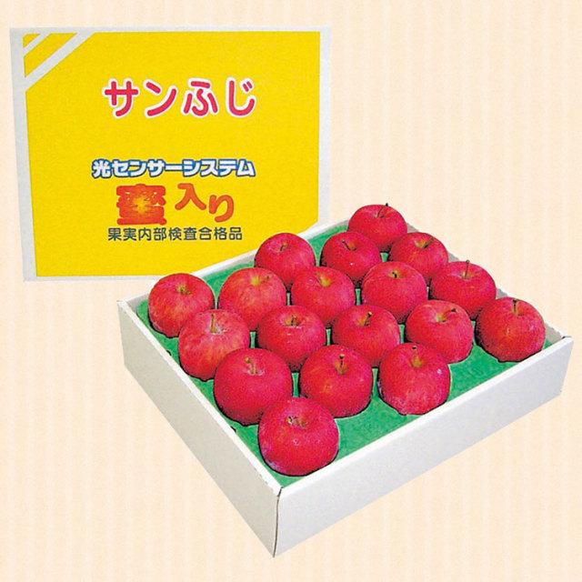 青森県産 糖度13度・蜜入り保証サンふじ【215】
