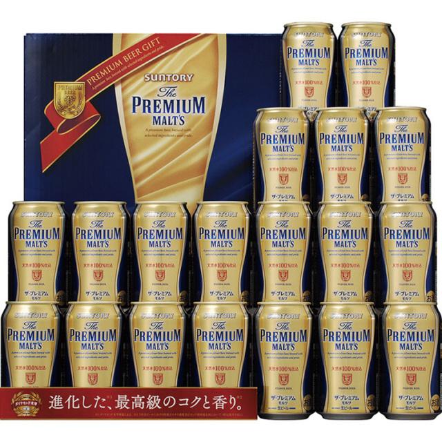 サントリーザ・プレミアム・モルツ ビールセット【322】