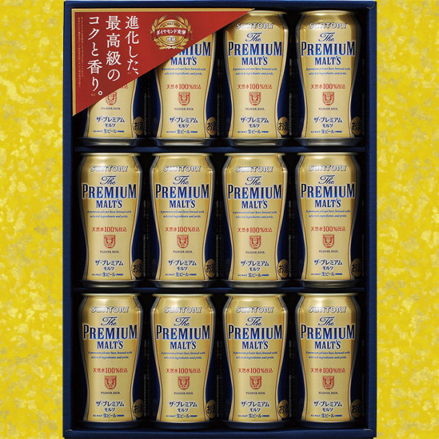 サントリーザ・プレミアム・モルツ ビールセット【324】