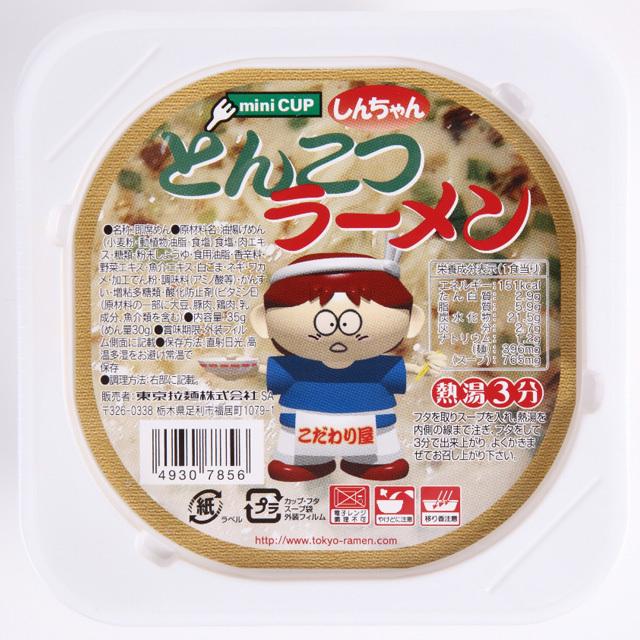 【ミニカップ】しんちゃんとんこつラーメン