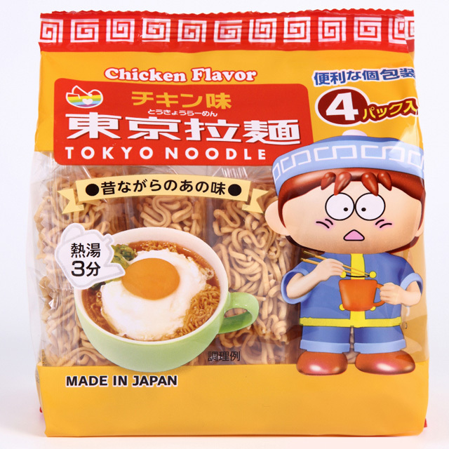 東京拉麺チキン